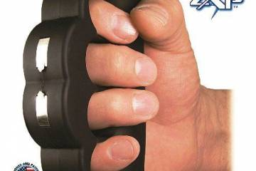 Armstar For Self Defense Gadgetify Com